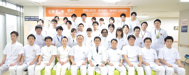 口腔顎顔面外科学分野素材