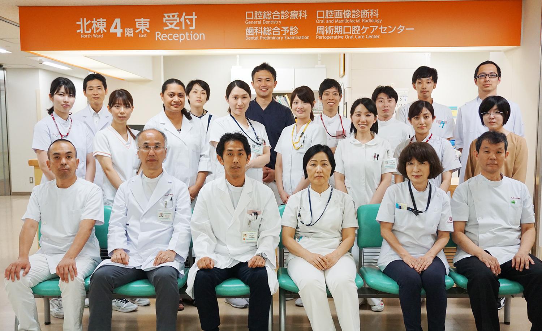 総合歯科学講座(口腔総合診療科)素材