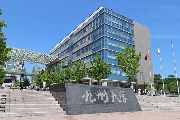 伊都キャンパス写真