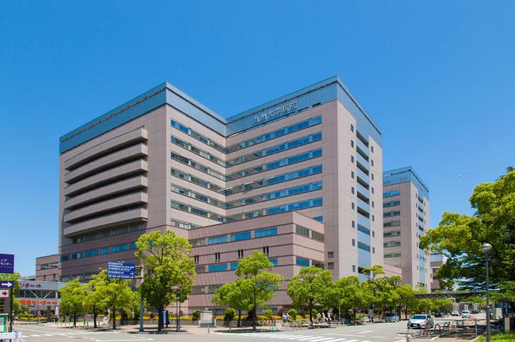 馬出九大病院キャンパス写真